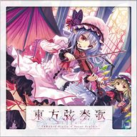 Touhou String Music -Sister- album cover
