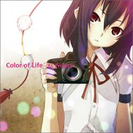 Color of Life album cover
