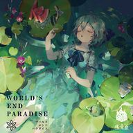 world s end paradise touhou wiki characters games locations