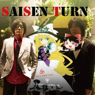 SAISEN TURN album cover