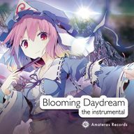 Blooming Daydream the instrumental album cover