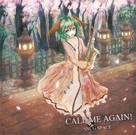 CALL ME AGAIN! album cover