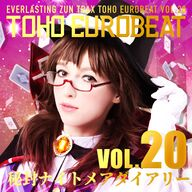 TOHO EUROBEAT VOL.20 Secret Seal Nightmare Diary album cover