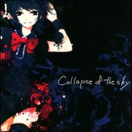 Collapse of the sky album cover
