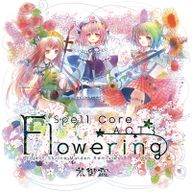 SpellCore ACT3 -Flowering album cover