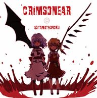 CRIMSONEAR album cover