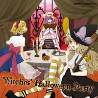 Witches' Halloween Party album cover