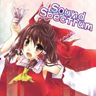 Sound Spectrum album cover