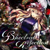 Spectral Rejection album cover