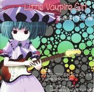 Little Vampire Girl album cover