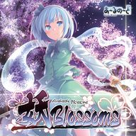 Phantom Blossoms album cover