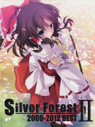 Silver Forest 2006-2012 BEST II album cover