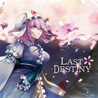LAST DESTINY album cover