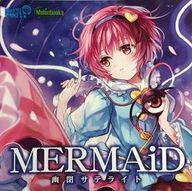 MERMAiD album cover