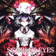 SCARLET EYES album cover