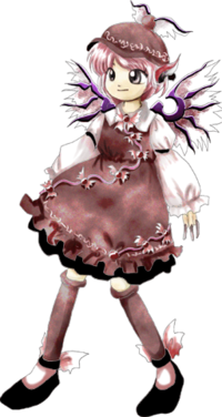 Mystia Lorelei IN