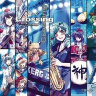 Real Crossing album cover