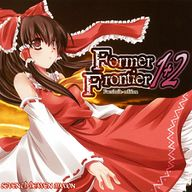 Former Frontier1+2 album cover