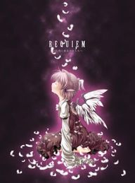 REQUIEM ~Girls Falling to Illusions~ album cover