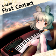 First Contact album cover