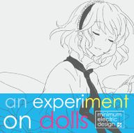 an experiment on dolls album cover