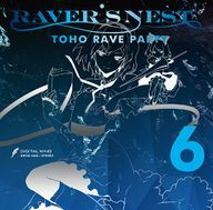 RAVER'S NEST 6 TOHO RAVE PARTY album cover