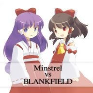 Minstrel vs BLANKFIELD album cover