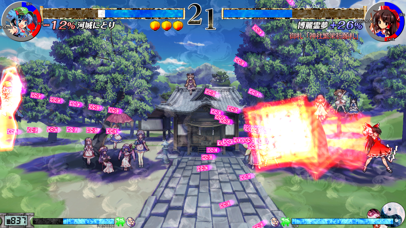 Jeux de combat Touhou: Les persos que vous détestez affronter. 800px-Th135ReimuSSC01