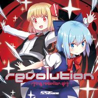 revolution -rising rebellion girls- album cover