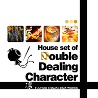 "House set of ""Double Dealing Character"" album cover"