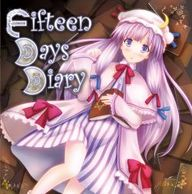Fifteen Days Diary album cover