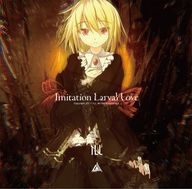 Imitation Larval Love album cover