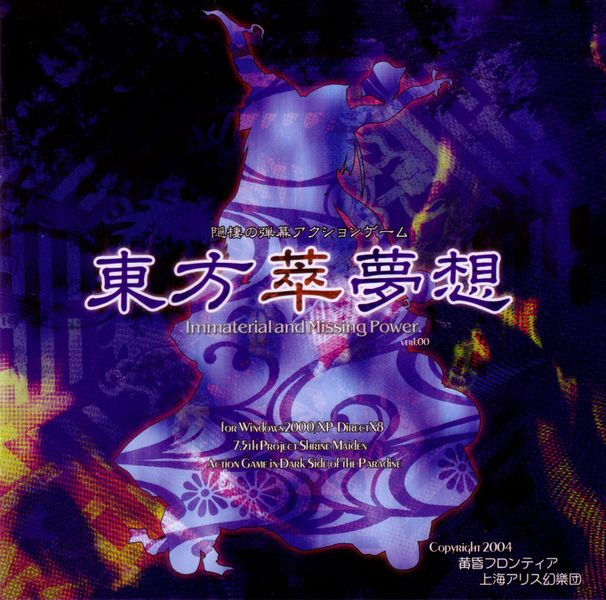 [link] Full offical game: Touhou 1-14.3 606px-Th075Cover