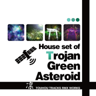 "House set of ""Trojan Green Asteroid"" album cover"