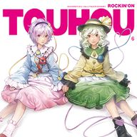 ROCKIN'ON TOUHOU VOL.6 album cover