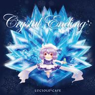 Crystal Ending album cover