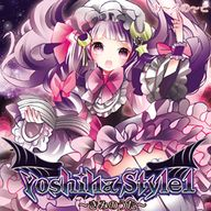 Yoshiha Style 1 ~Your Song~ album cover