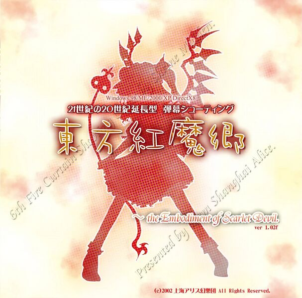 [link] Full offical game: Touhou 1-14.3 607px-Th06cover