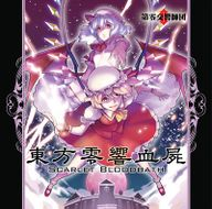 Touhou Bloody Corpse of Zero Vibrations ~ Scarlet Bloodbath album cover