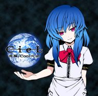Ciel album cover
