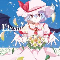 Elysion album cover