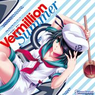 Vermillion Summer album cover