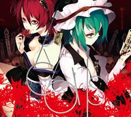 Lycoris album cover