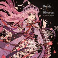 Border On Blossom  192px-SRCD-012
