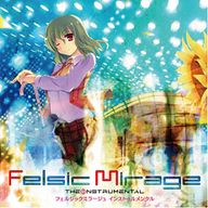 Felsic Mirage the instrumental album cover