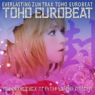 TOHO EUROBEAT SEAL album cover