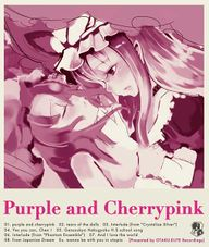 Purple and Cherrypink album cover