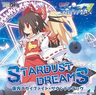 "Touhou Skyfight Soundtrack ""STARDUST DREAMS"" album cover"