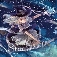 Star Guide Literacy album cover