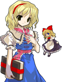 Alice Margatroid IaMP